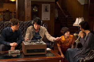 The Classified File is a Korean drama that will keep you intrigued.