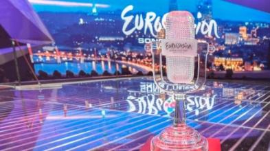 Eurovision Award