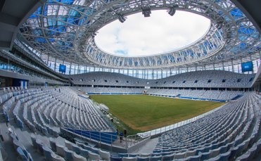 Nizhny Stadium